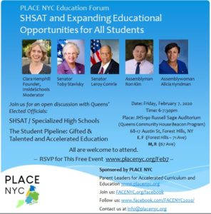 Feb. 7 Event: SHSAT and Expanding Educational Opportunities for All Students