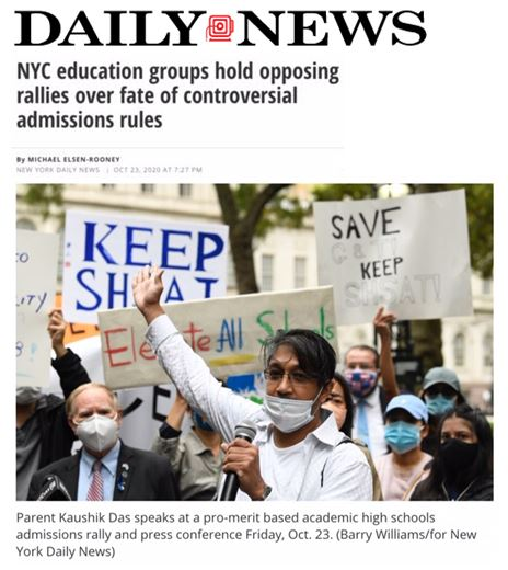 NYC education groups hold opposing rallies over fate of controversial admissions rules